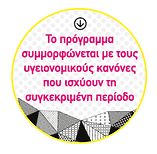 sticker-02 (1).png