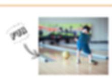 Εκδρομές Περιπέτειας- Bowling .jpg