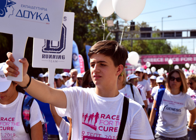 ΕΚΕ - Greece Race for the Cure