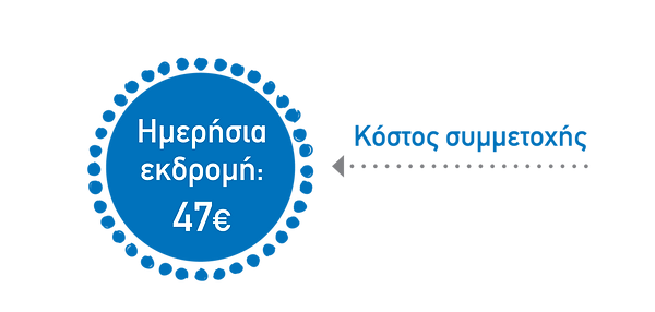 advpark_kostos.png