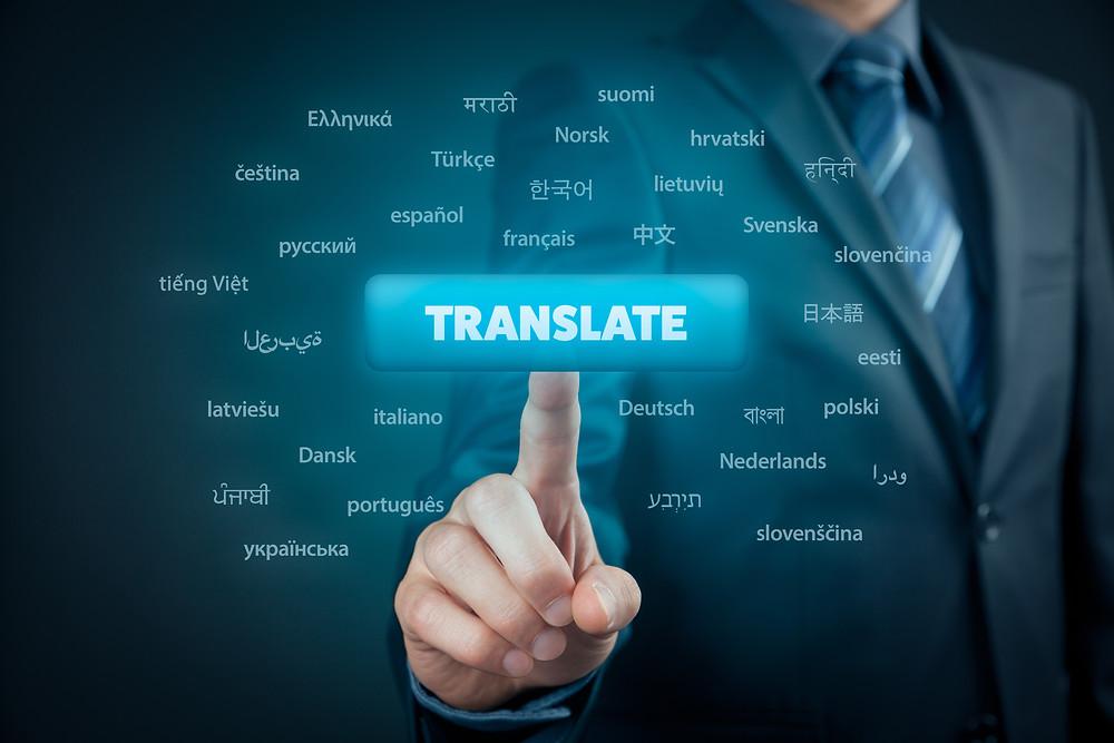 תמלול תרגום