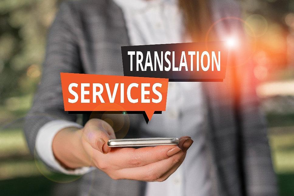 תרגום מסמכים לעברית ומעברית