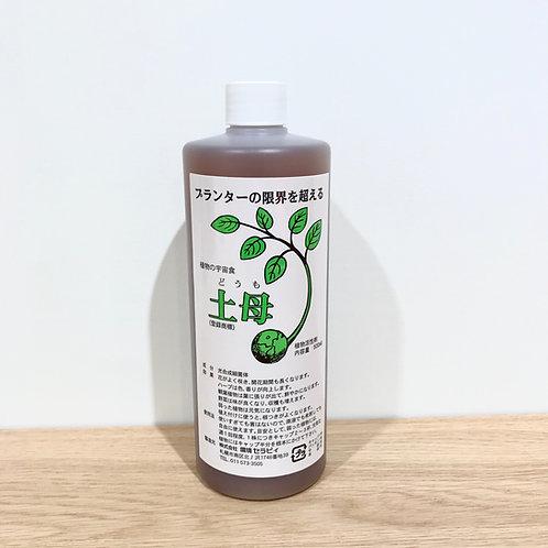土母(どうも)500ml /植物用活性剤