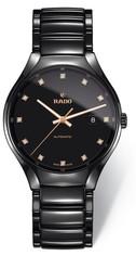 雷達表真我系列高科技陶瓷自動鑽錶(L) 建議售價NTD 71,100.jpg