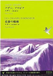 trad japonais.png