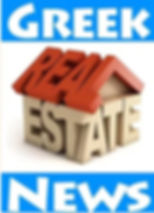 GRENews Logo.jpg