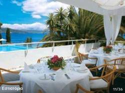 Corfu Hotel - 9