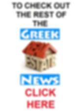 GRENews Side banner.jpg