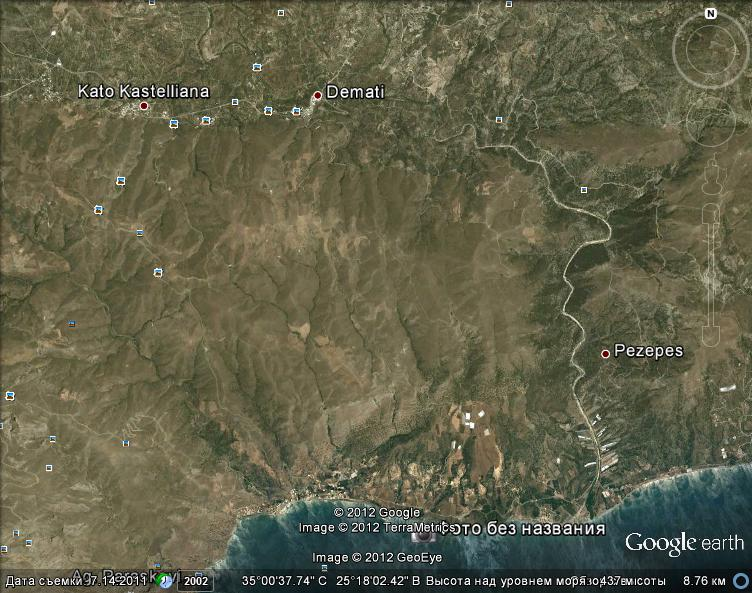 Land in Crete-4