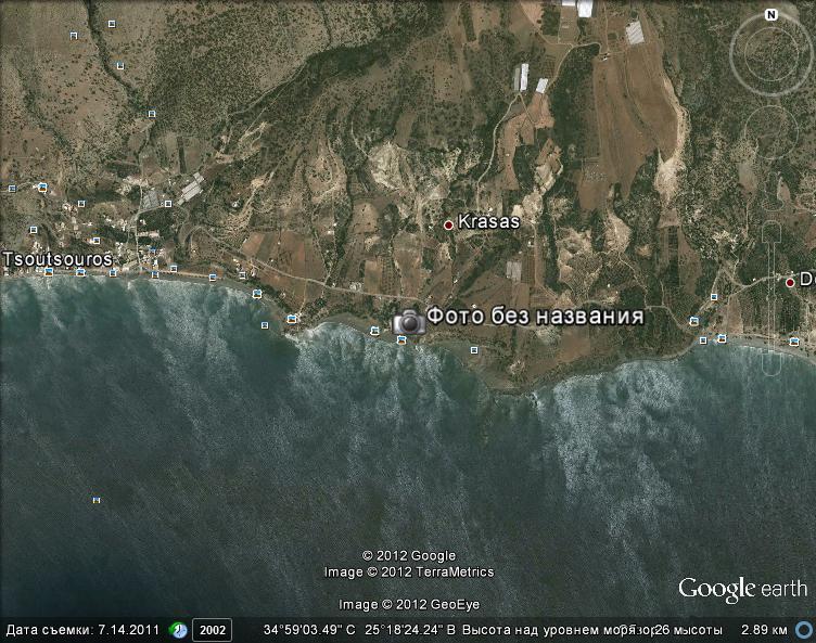 Land in Crete-2