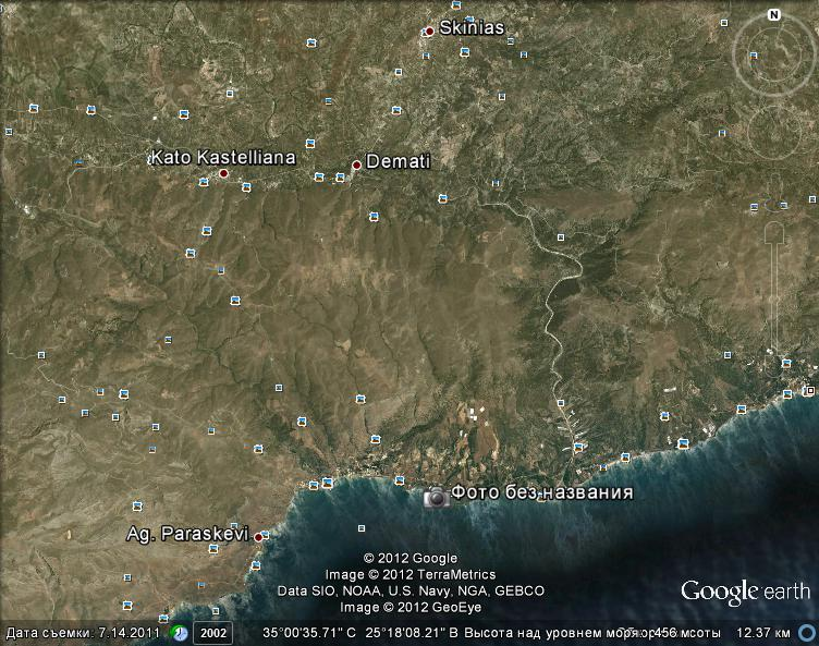 Land in Crete-3
