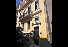 Neoclassical Building in Plaka.jpg