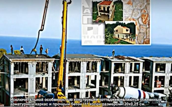Housing Estate Chalkidiki-4