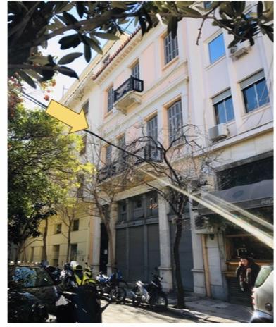 Building near Syntagma Sq.