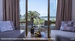 Corfu Hotel - 1