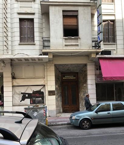 Building - Omonia sq.-2