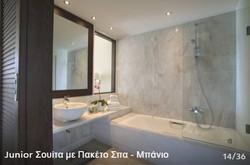 Corfu Hotel - 12