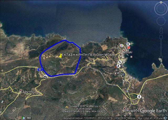 Land in Bali Crete - 7