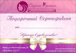 15094413_1877328419165606_8187895005122603499_n