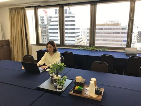 「ひとり会議室」はじめました