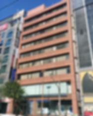 ■②【横浜】ビル外観.png
