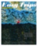 EasyTripsCover.jpg