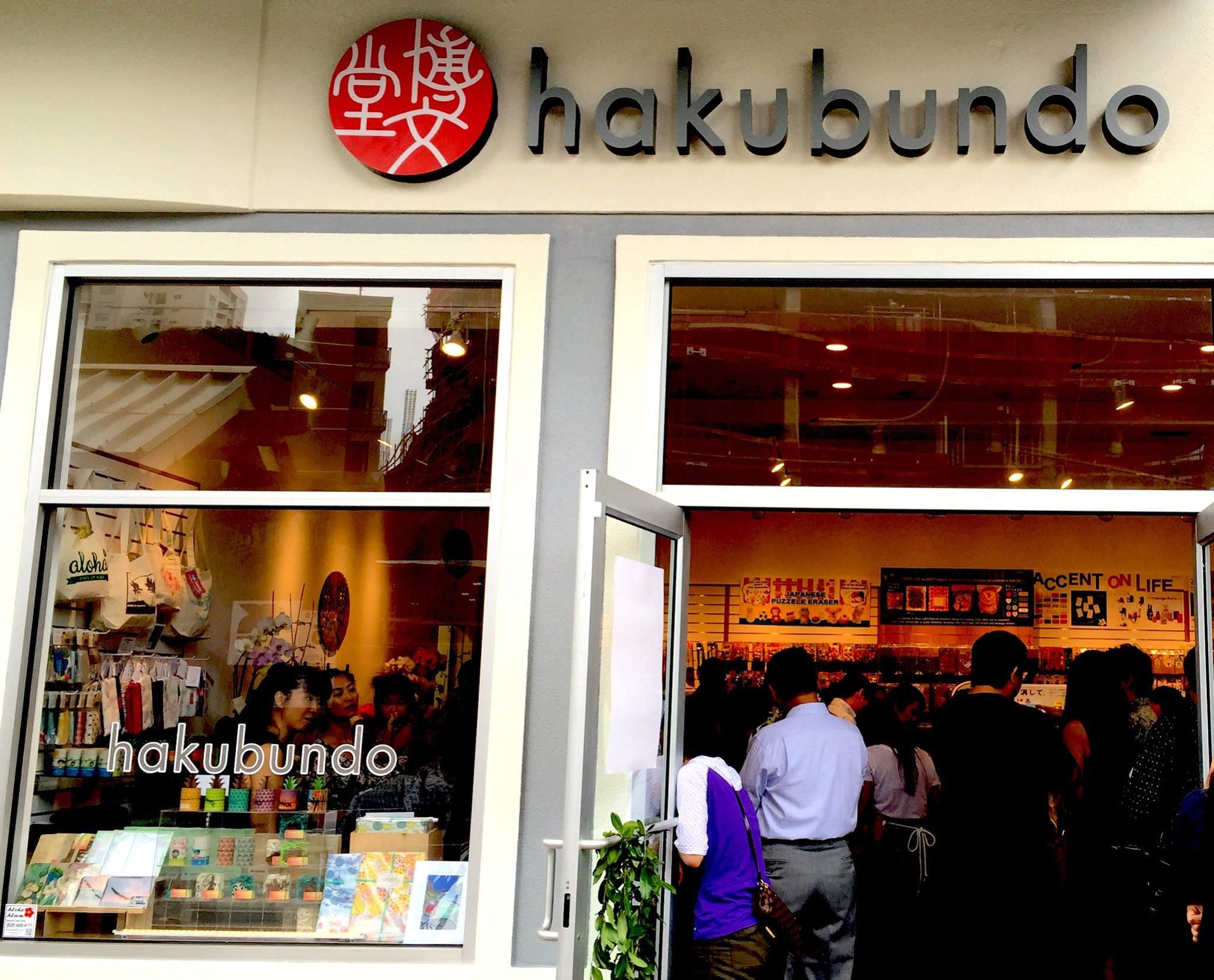 Hakubundo