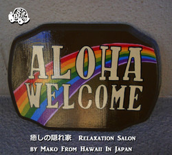 癒しの隠れ家 Relaxation salon by Mako From