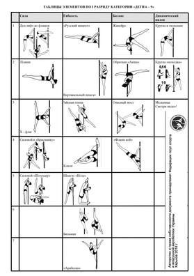 6 - 9 I.jpg