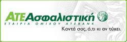 agrotiki_asfalistiki