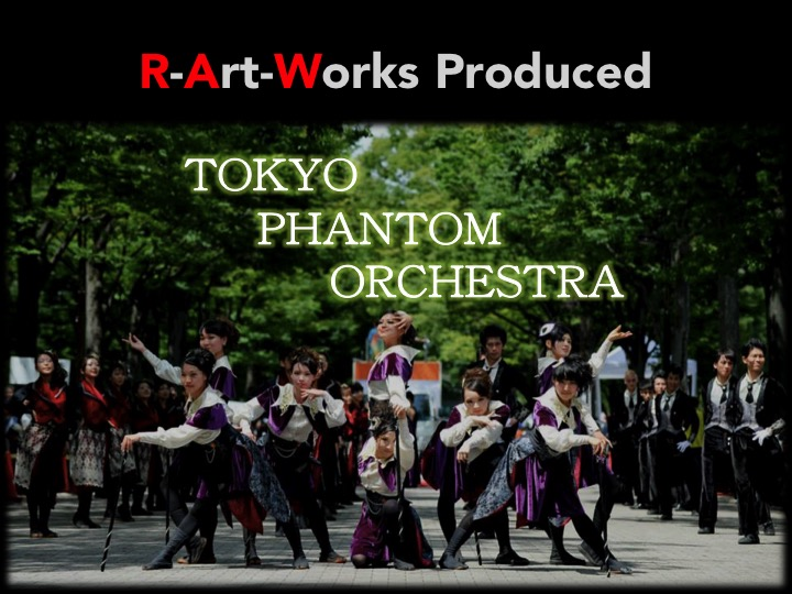 TOKYO PHANTOM ORCHESTRA
