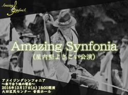 Amazing Synfonia