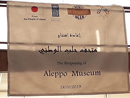 Reopening Aleppo Museum