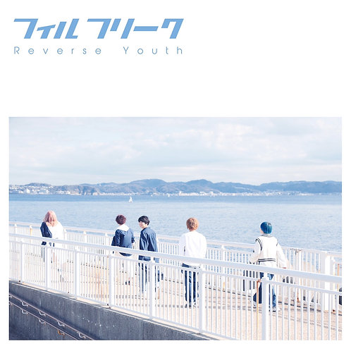 1st Mini Album『Reverse Youth』