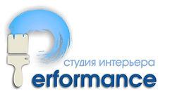 Студия интерьера Performance. Перфоманс. Перформанс. Дизайн.