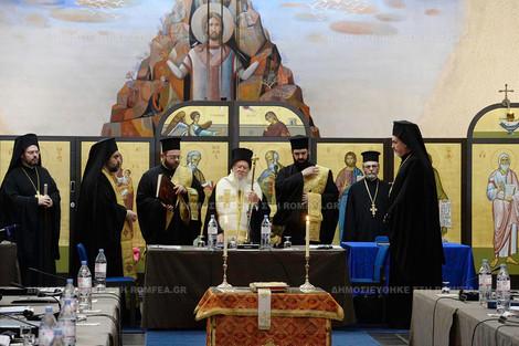 Всеправославный собор сокращает программу на три пункта
