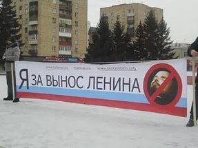 Похоронить Ленина призвал главный раввин России