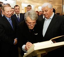 Три бывших президента Украины открыли в Киеве музей митрополита Владимира