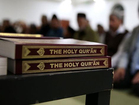 Три американки, перешедшие в ислам, издали Коран на английском – для боевиков ИГ