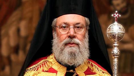 Глава Кипрской архиепископии считает необходимым лишить сана четырех кипрских иерархов, выступивших