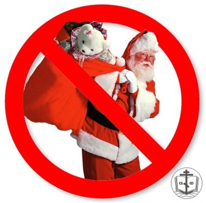Власти Сомали запретили праздновать Рождество