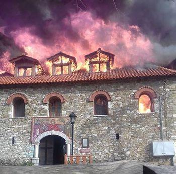 Один из старейших монастырей Греции сильно пострадал от пожара