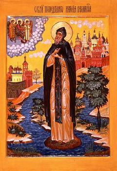 Найдены мощи святого Антония Римлянина