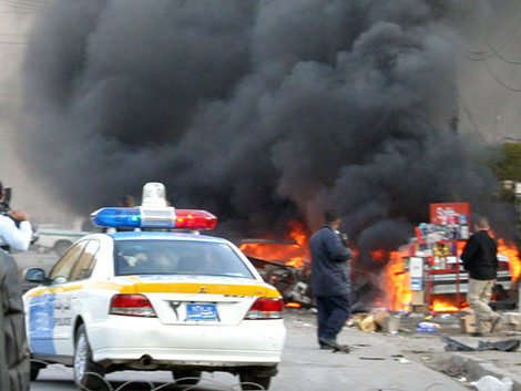 Теракт в багдадской мечети, девять человек убиты
