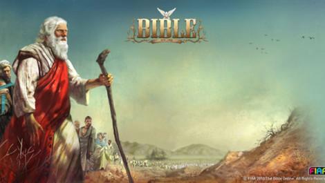 Найдены потомки исчезнувшего народа из Библии