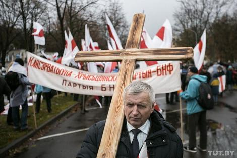 В Минске прошли акции памяти жертв коммунистических репрессий