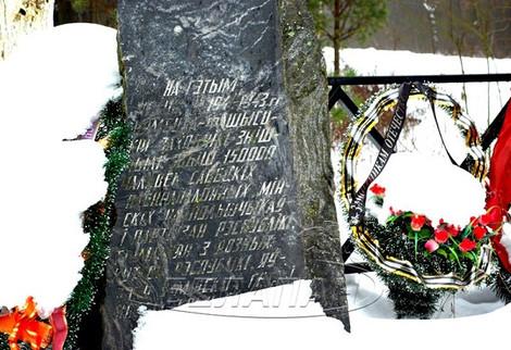 В России убитого немцами ксендза назвали пособником нацистов