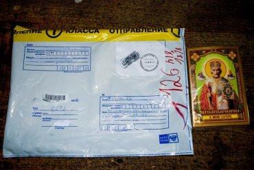 В России заключенному передали икону, пропитанную героином