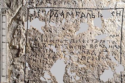 Раскрыто совершенное вXII веке убийство князя Андрея Боголюбского