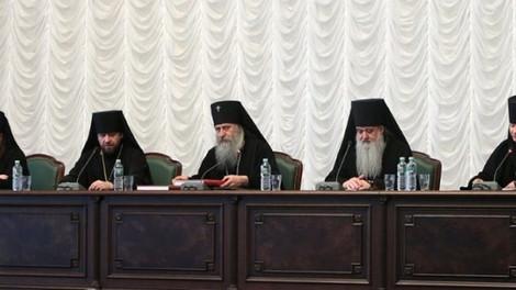 В Москве обсудили издержки духовной жизни монастырей РПЦ